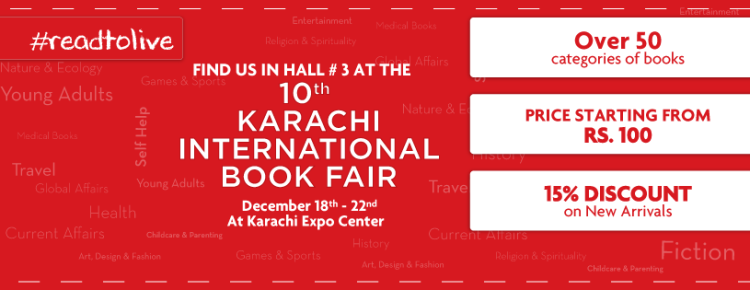 KIBF - Karachi International Book Fair - Shafiq Siddiqui