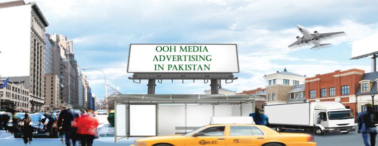 OOH MEDIA Shafiq Siddiqui