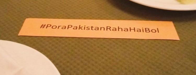 Hashmi-#PoraPakistanRahaHaiBol-16