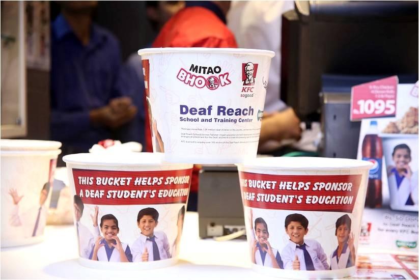 Bhook Mitao - KFC Pakistan