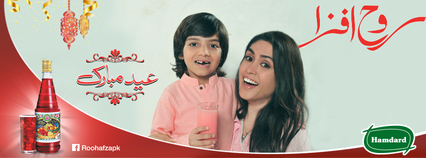 Rooh Afza Eid mubarak 1
