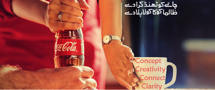Coca-Cola-Zalima-TVC-Review