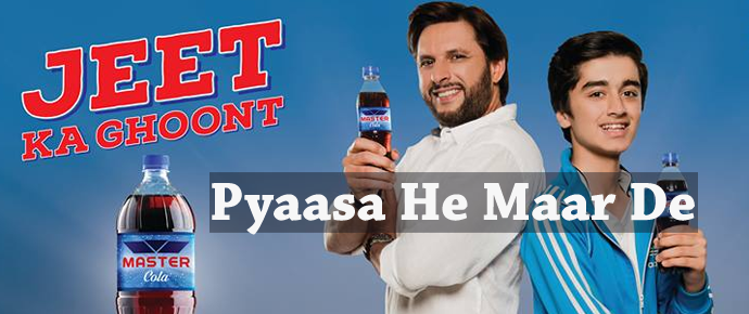 Master-Cola-Shahid-Afridi-Shafiq-Siddiqui-2